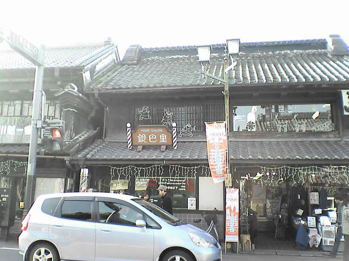 kawagoe37.JPG