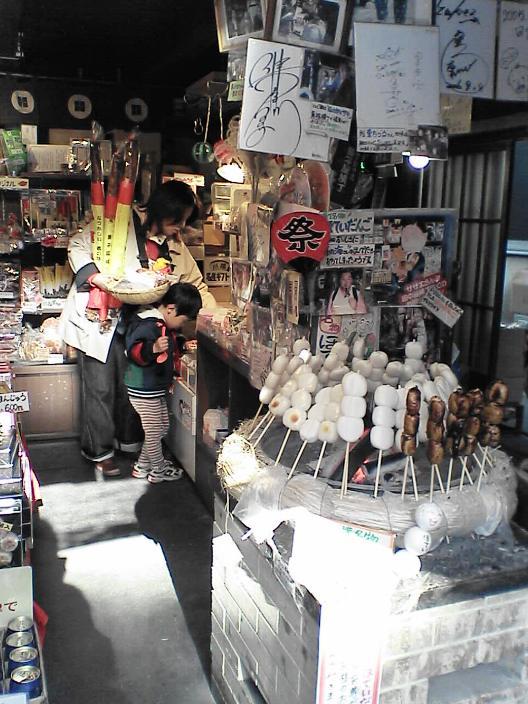 kawagoe41.JPG