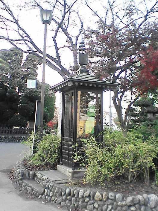 kawagoe57.JPG