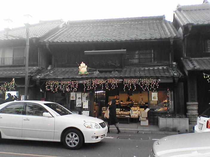 kawagoe62.JPG
