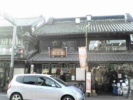 kawagoe99.JPG
